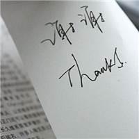 谢谢关心图片 谢谢,谢谢你们一直以来对我的种种关心爱护,谢谢你们#文字控