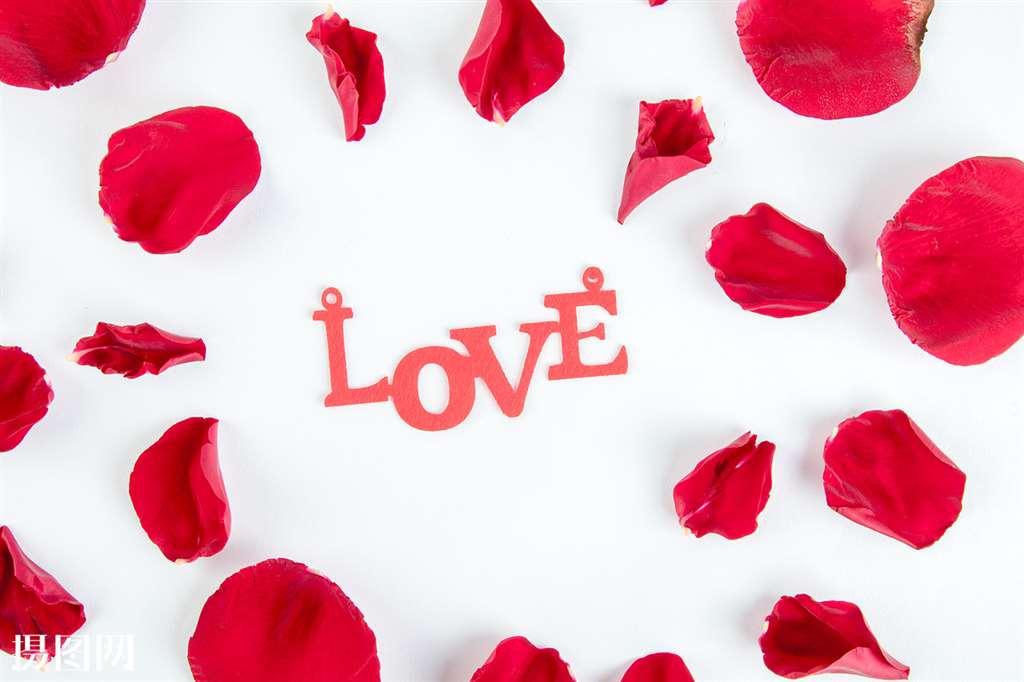 壁纸图片大全带字爱情#心形_配图大全