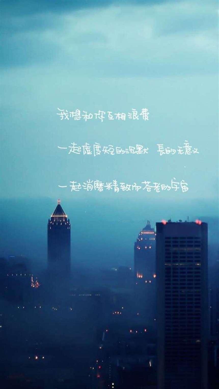 伤感图片带字唯美漂亮#城市#夜晚_配图大全