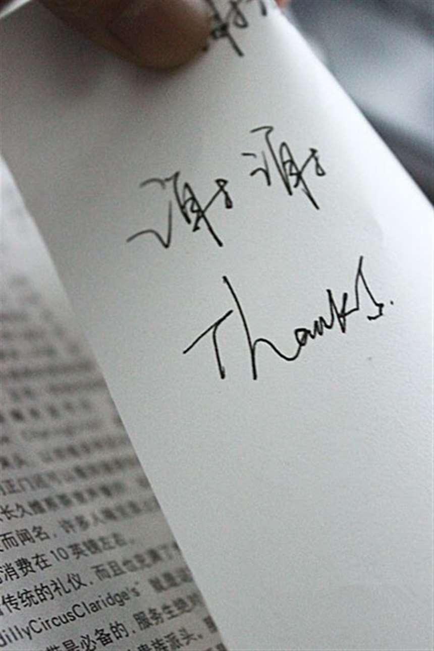 谢谢关心图片 谢谢,谢谢你们一直以来对我的种种关心爱护,谢谢你们#文字控_配图大全